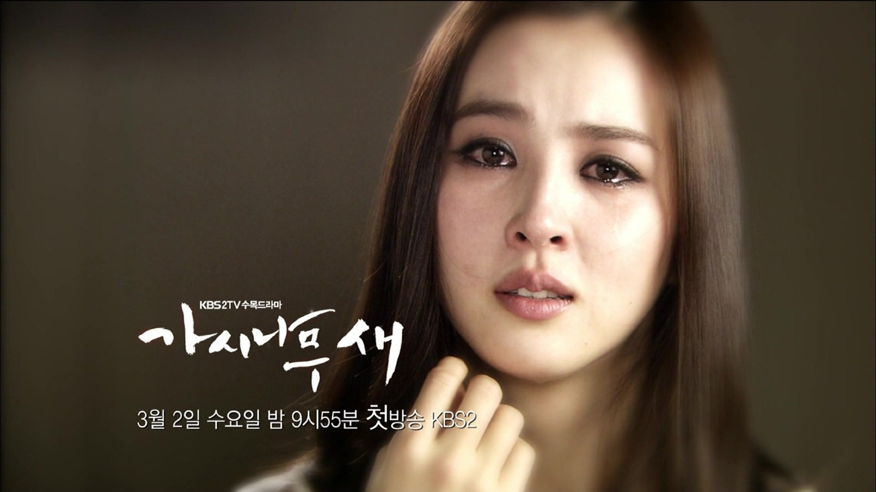 All about celebrity Hye-jin Han! Birthday: 27 October 1981