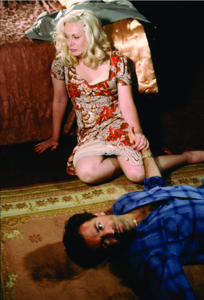 Cathy Moriarty