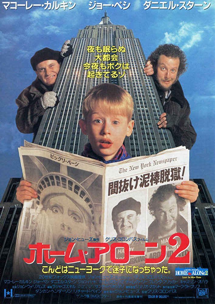 Watch Movies And Tv Shows With Character Kevin Mccallister