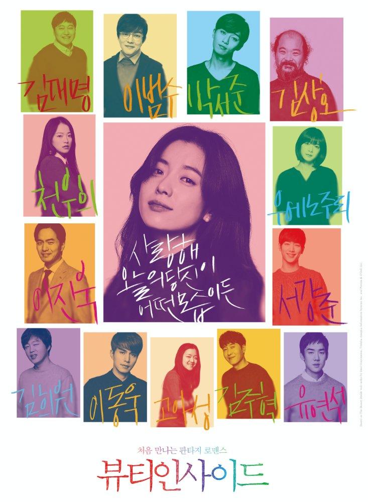 Seo Joon Park