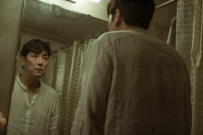 Jin-woong Jo