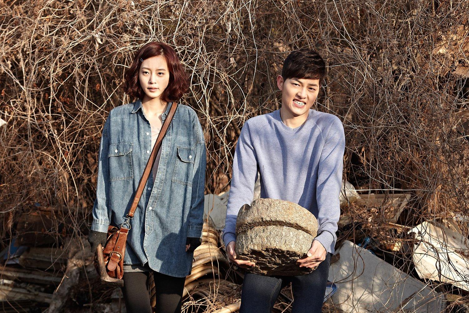 Joong-ki Song