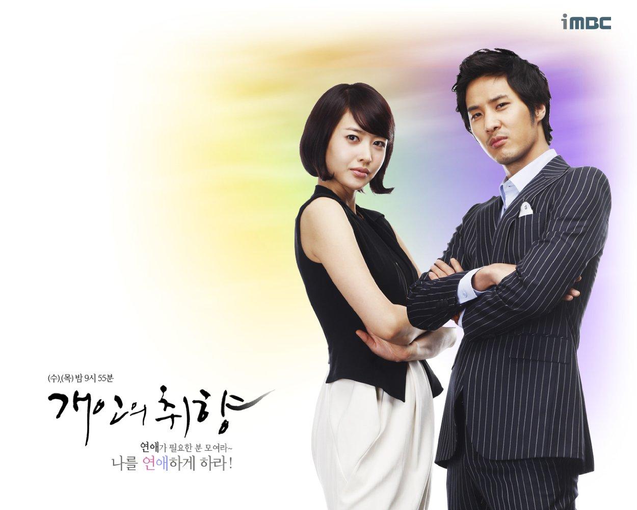 Ji-seok Kim