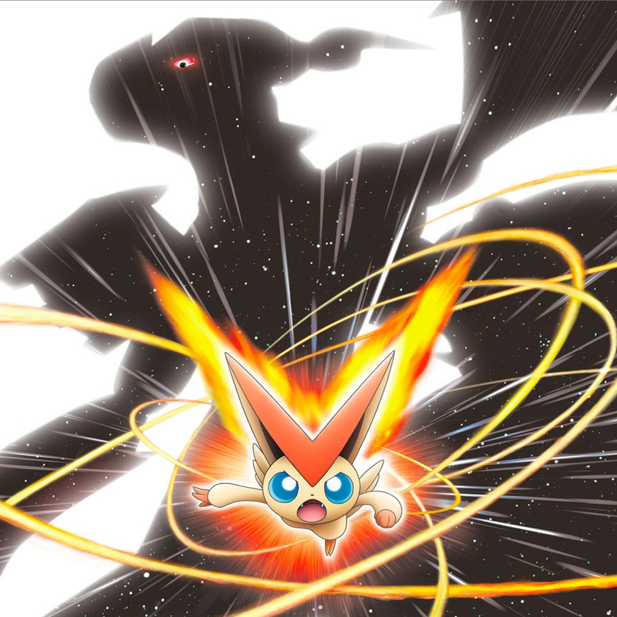 Pokemon 14A: White - Victini and Zekrom