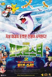 Pokemon 02 The Movie 2000 The Power Of One 2000 Watch In Hd For