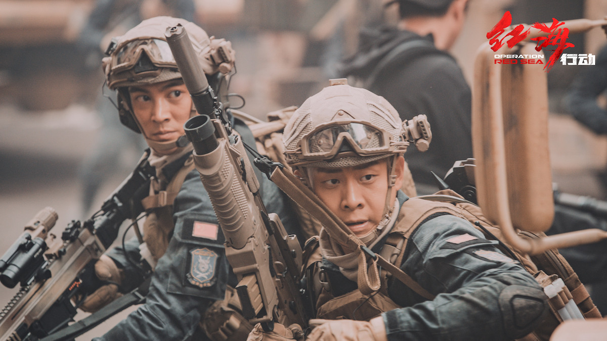 Operation Red Sea [Sub: Eng]