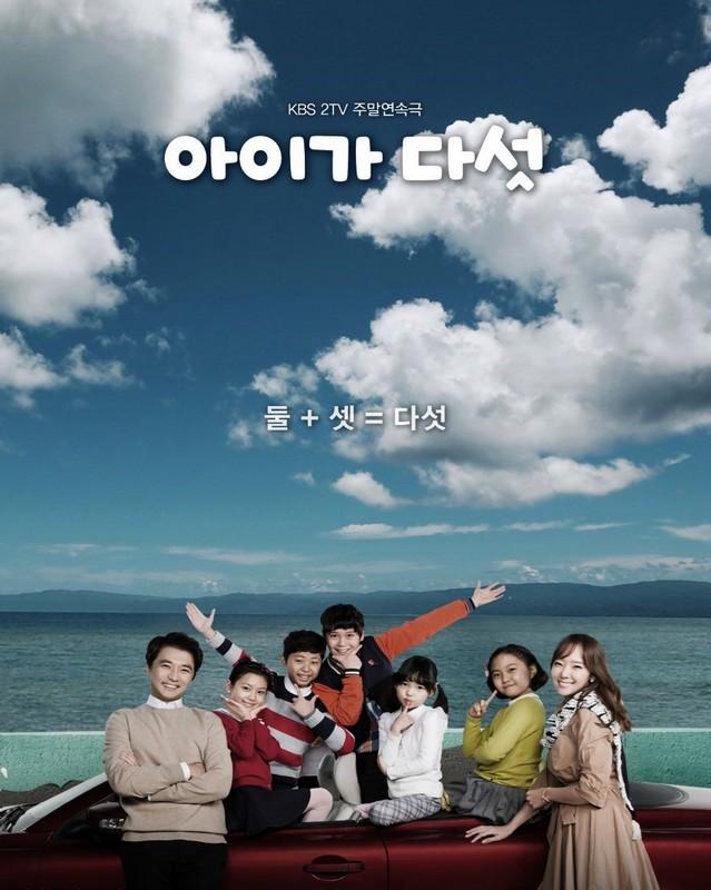 Five Children - Season 1