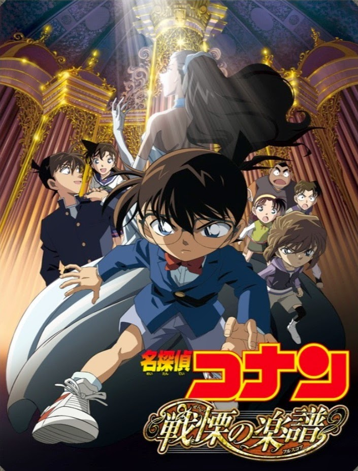 Detective Conan Movie 12: Full Score of Fear