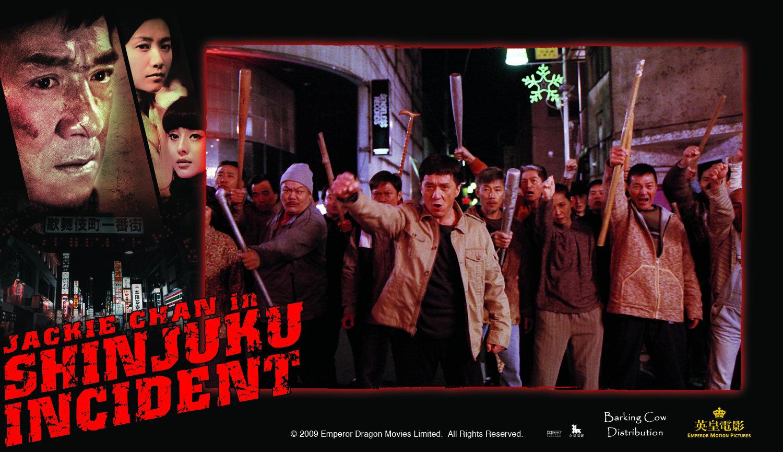 Shinjuku Incident (2009) HD