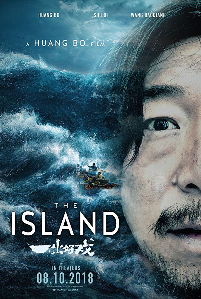 The Island (2018) [Sub: Eng]