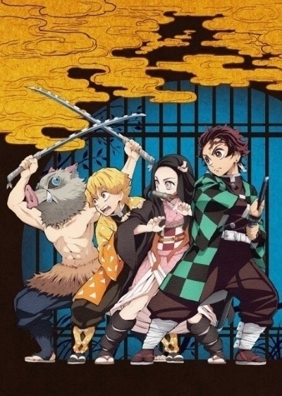 Demon Slayer: Kimetsu no Yaiba - Season 1 [Sub: Eng]