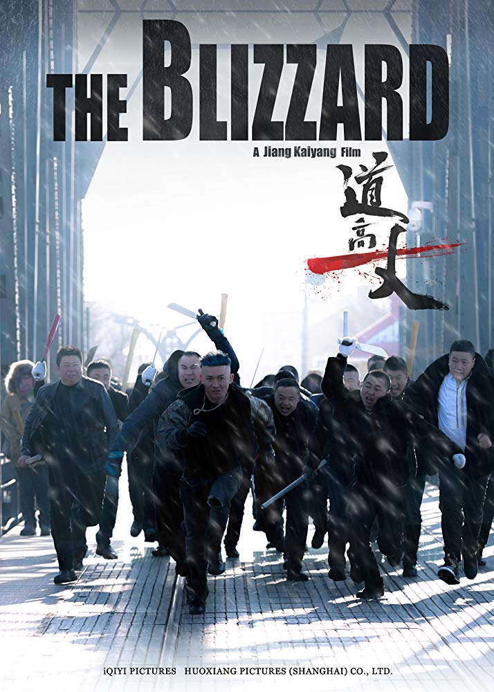 The Blizzard [Sub: Eng]