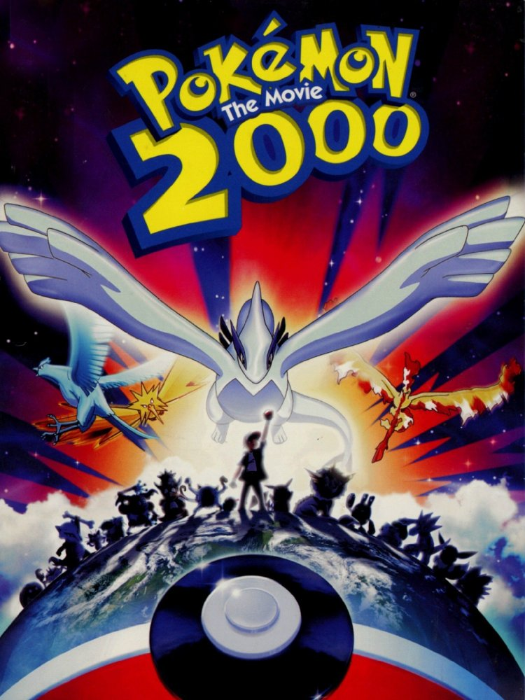 Pokemon 02: The Movie 2000: The Power of One