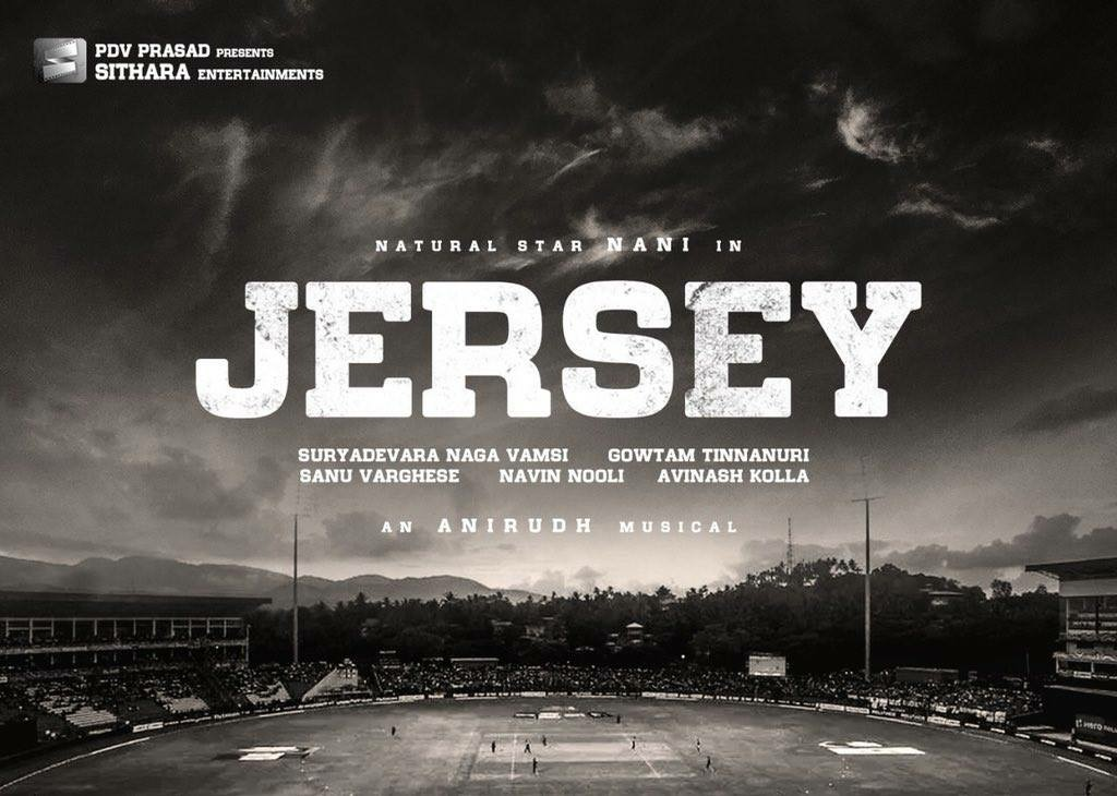 Jersey [Audio: Telugu]