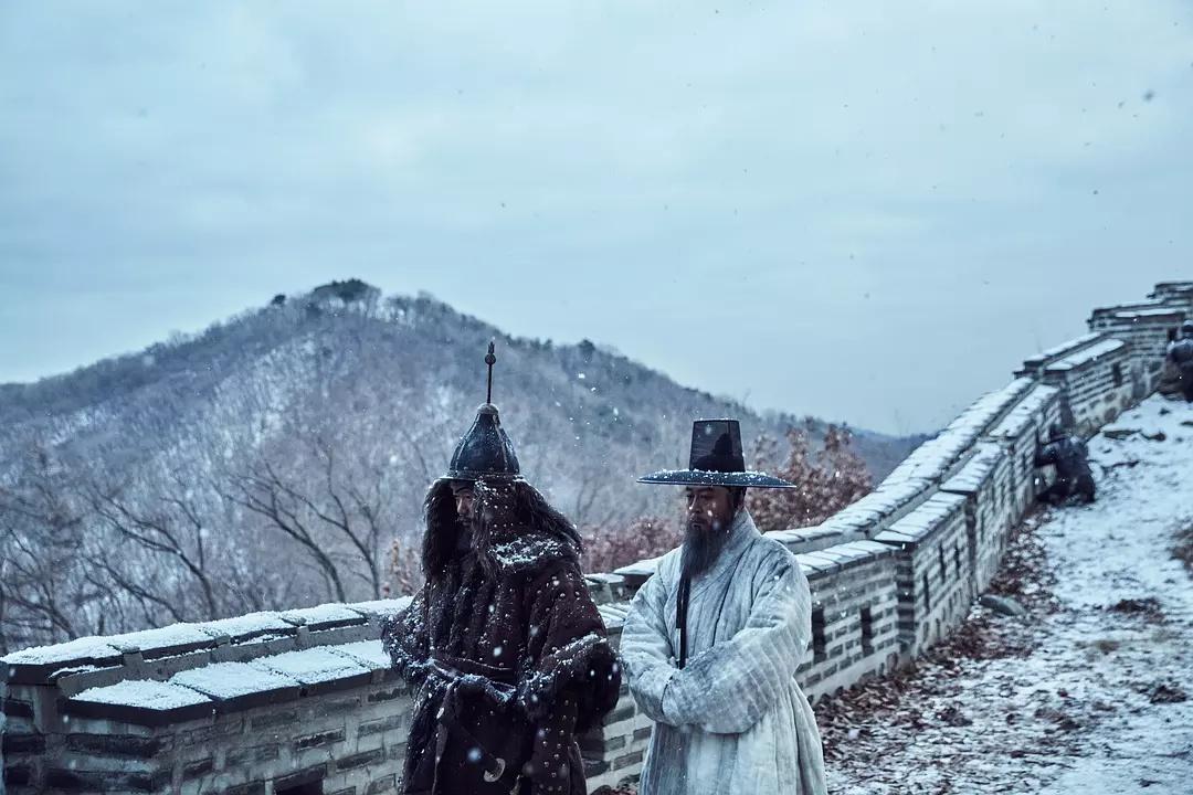 The Fortress (Namhansanseong) [Sub: Eng]