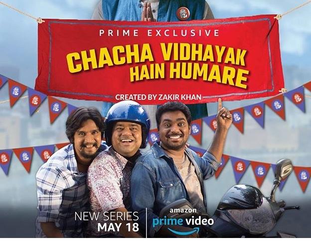Chacha Vidhayak Hain Hamare - Season 1 [Sub: Eng]